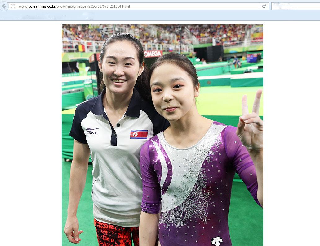 Reprodução/Korean Times