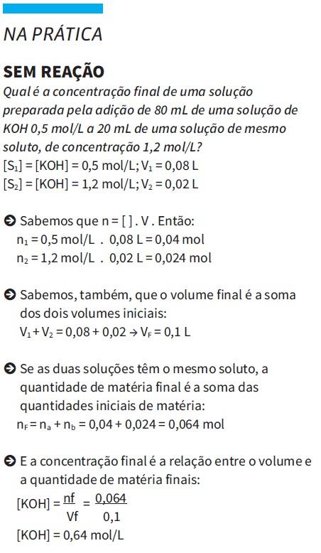 QUI 75-02