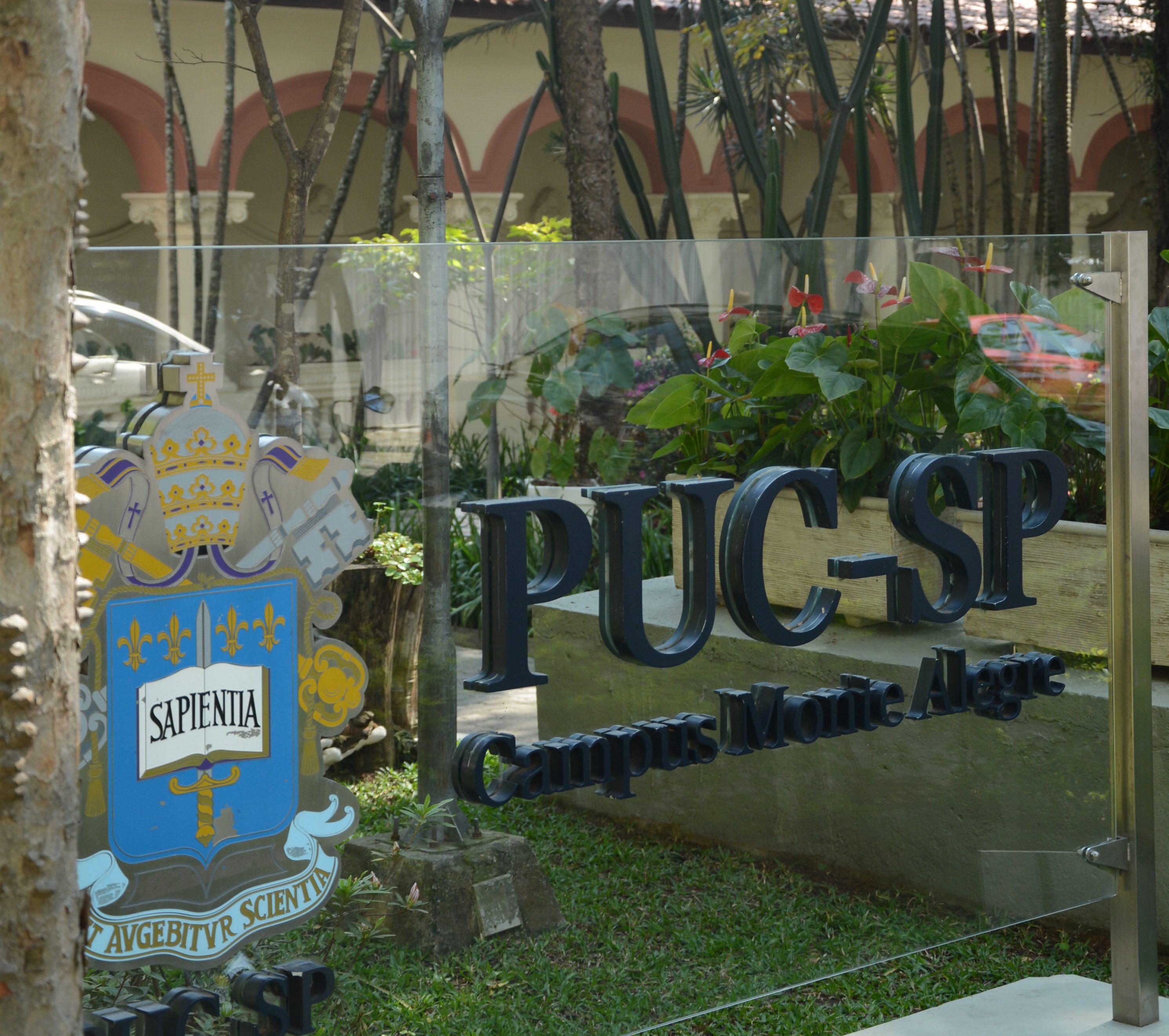 Campus Monte Alegre, da PUC-SP (Divulgação ACI PUC-SP)