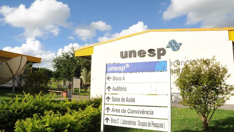 Unesp: fachada do campus de Assis (crédito: divulgação Unesp)