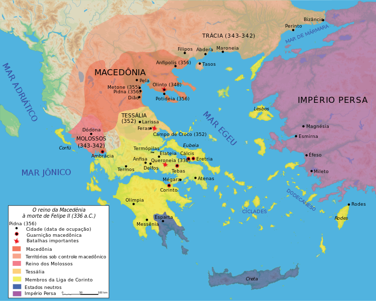 A expansão territorial da Macedônia durante o reinado de Filipe II (Wikimedia Commons)