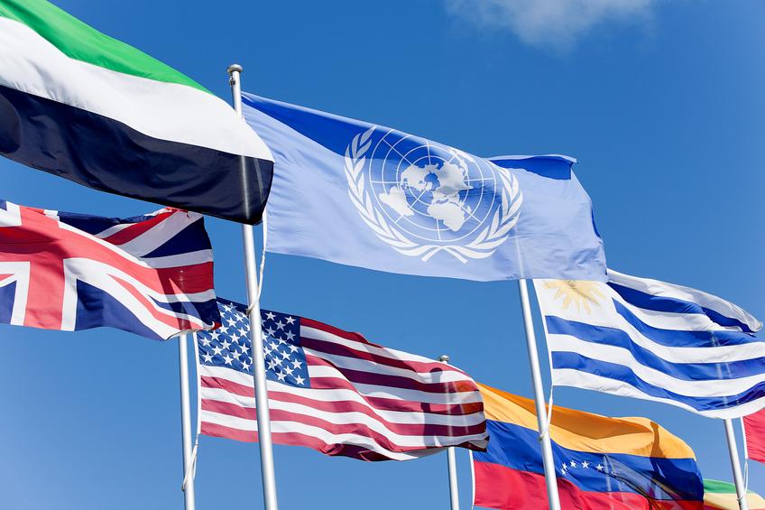 A ONU é a principal organização multilateral do mundo, com 193 países-membros (foto: iStock)