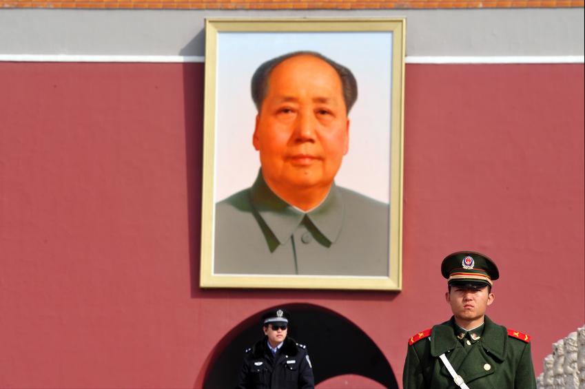 Retrato de Mao Tse-tung na Praça da Paz Celestial, em Pequim, capital da China (foto: iStock)