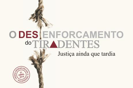 Foto: Divulgação/TJ-RJ