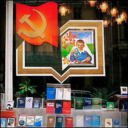 livraria moscou 1990