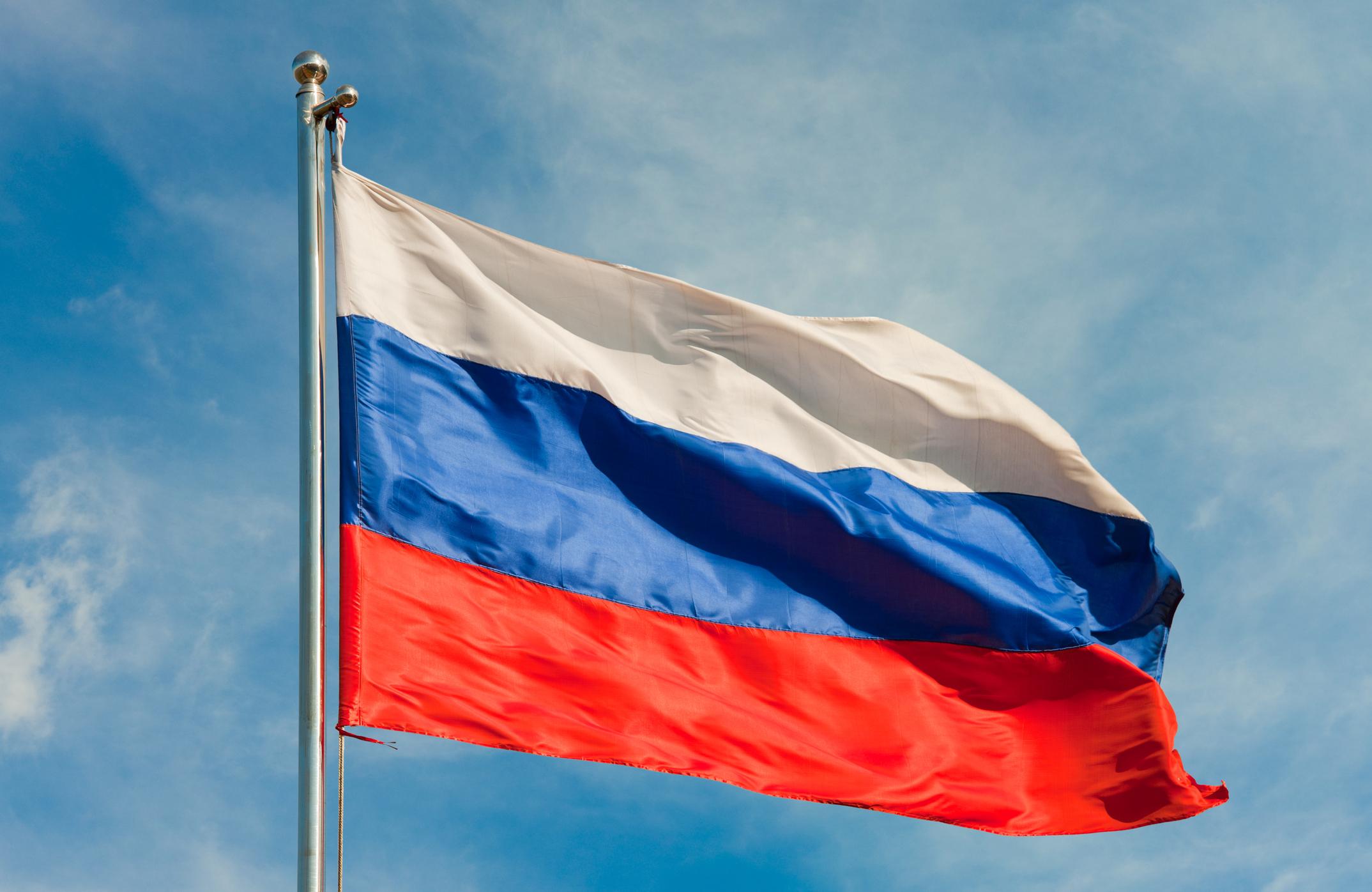 Bandeira da Federação Russa