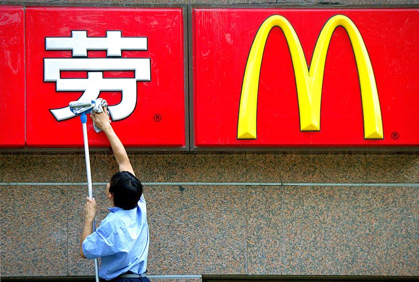 Funcionário limpa fachada do Mc Donald's em Pequim, na capital chinesa